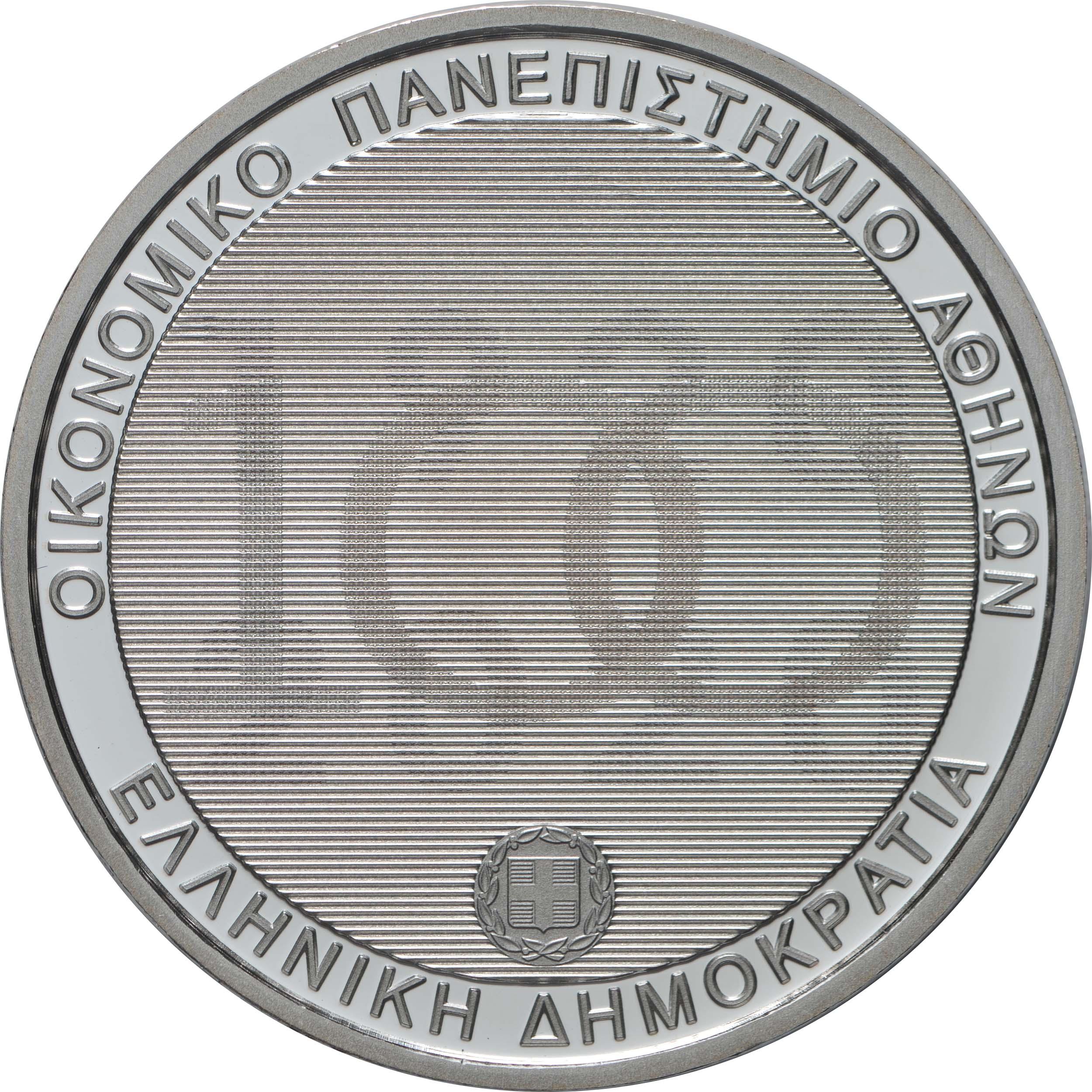 Vorderseite:Griechenland : 5 Euro 100 Jahre Universität für Wirtschaft Athen   2020 P/L