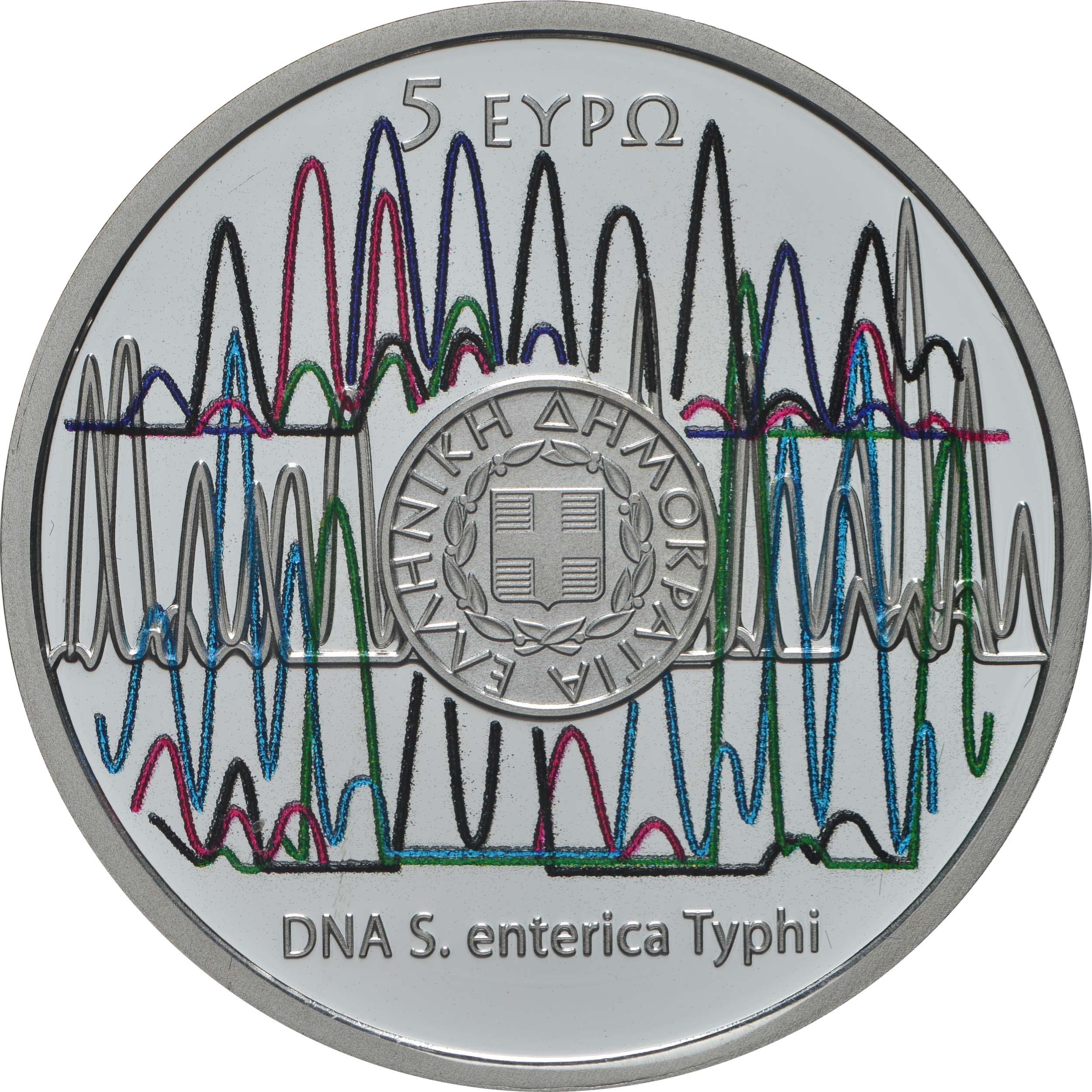 Rückseite:Griechenland : 5 Euro Myrtis  2020 PP