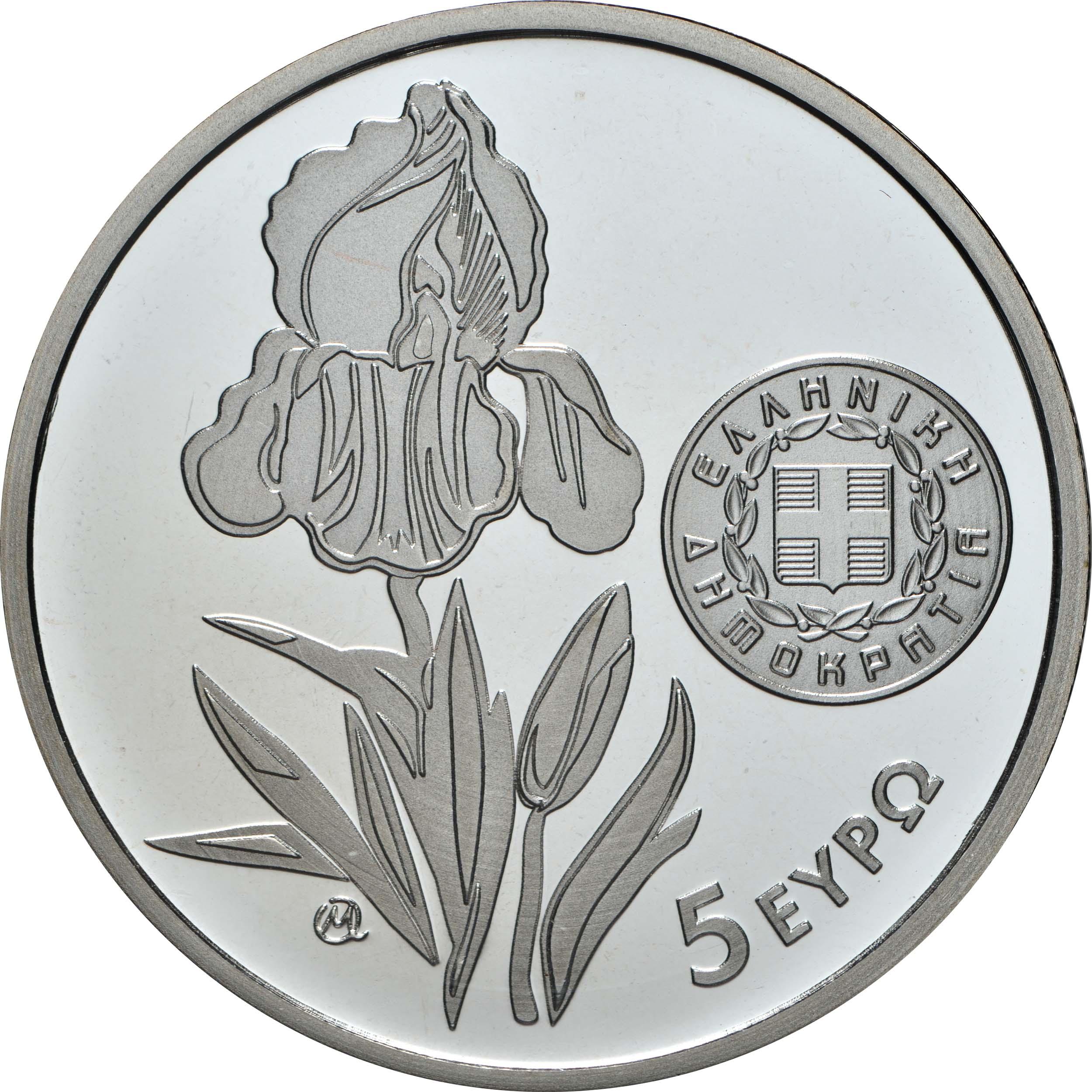 Rückseite:Griechenland : 5 Euro Iris Hellenica coloriert  2020 P/L