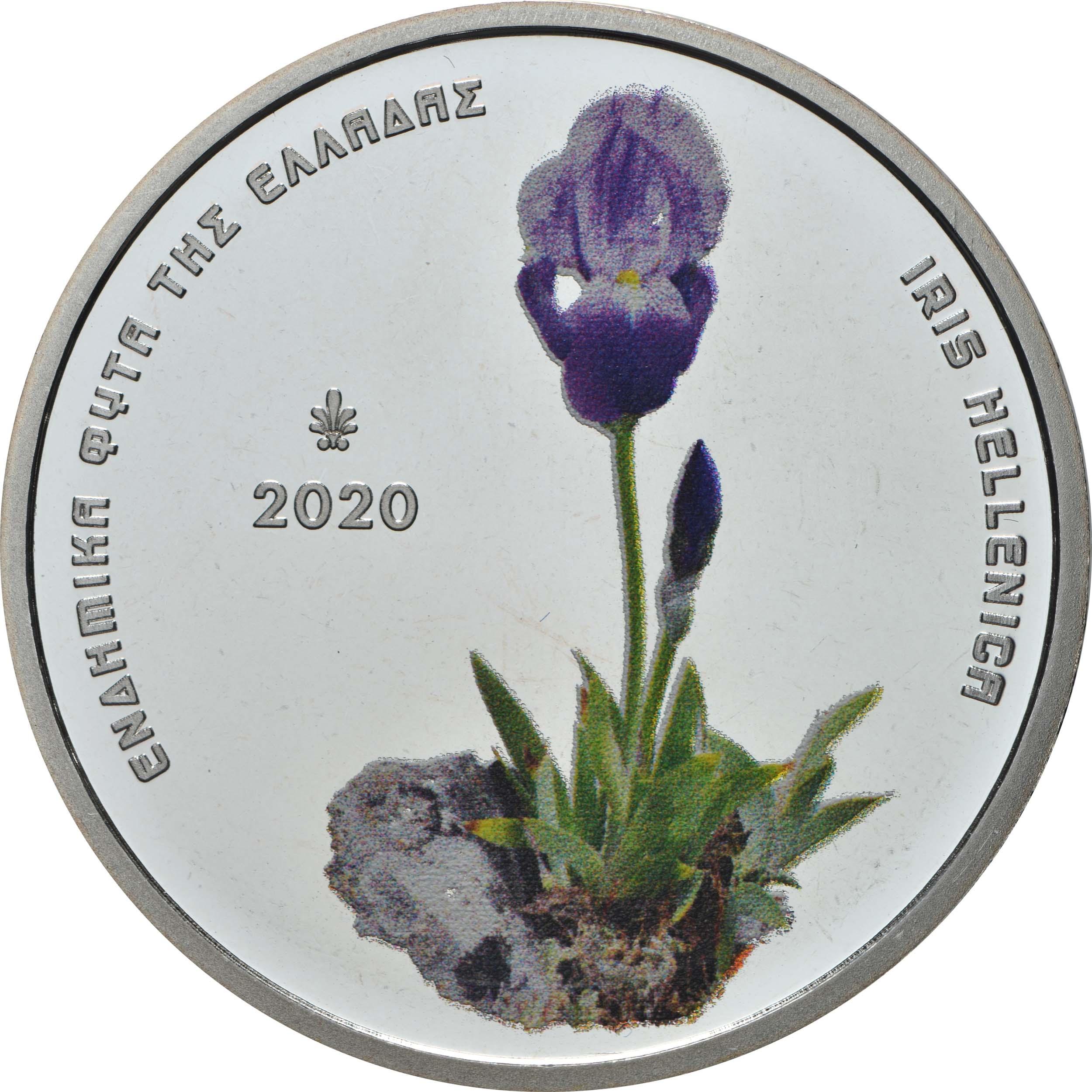 Vorderseite:Griechenland : 5 Euro Iris Hellenica coloriert  2020 P/L