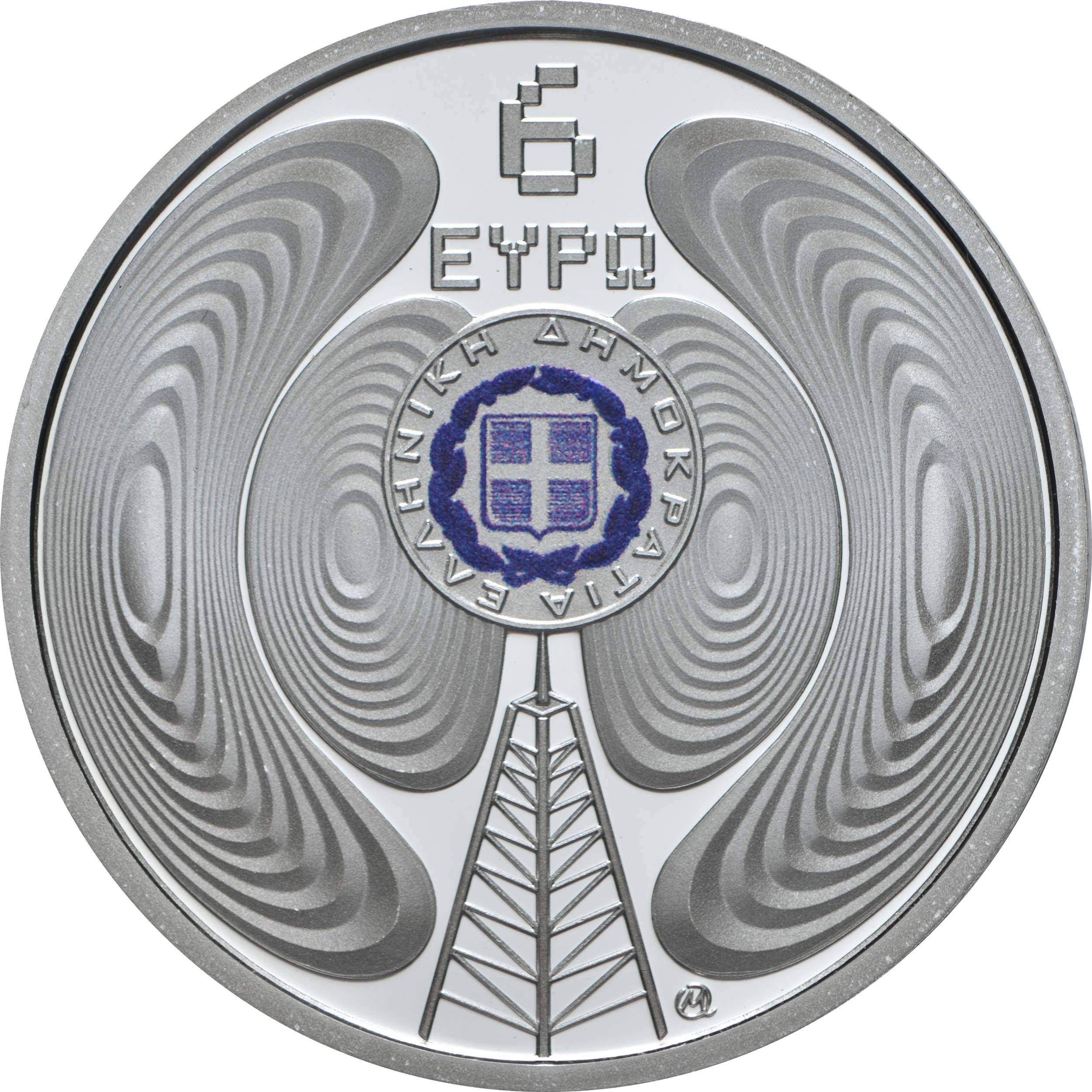 Rückseite:Griechenland : 6 Euro 75 Jahre seit der Gründung der National Radio Foundation  2020 PP