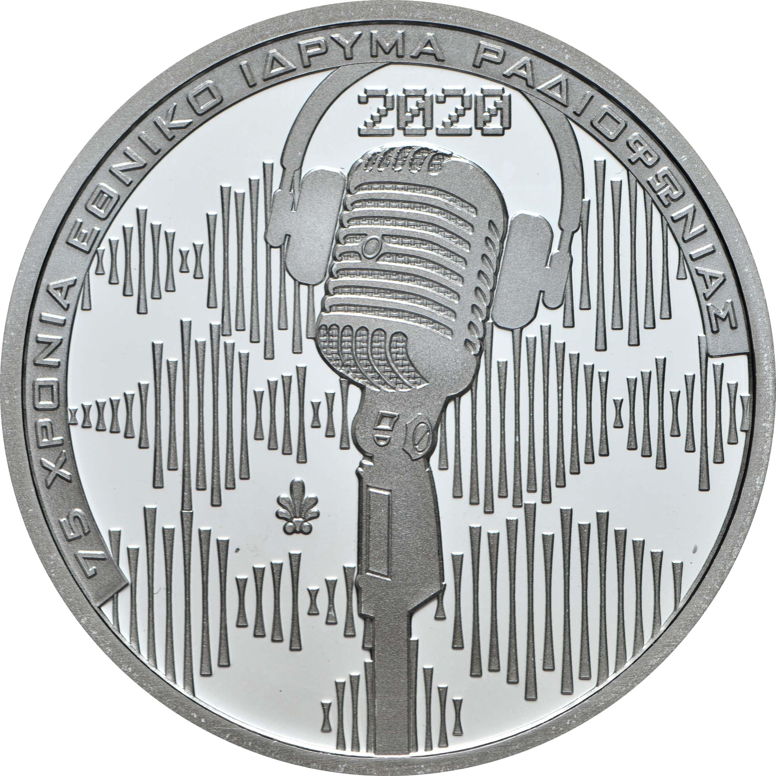 Vorderseite:Griechenland : 6 Euro 75 Jahre seit der Gründung der National Radio Foundation  2020 PP