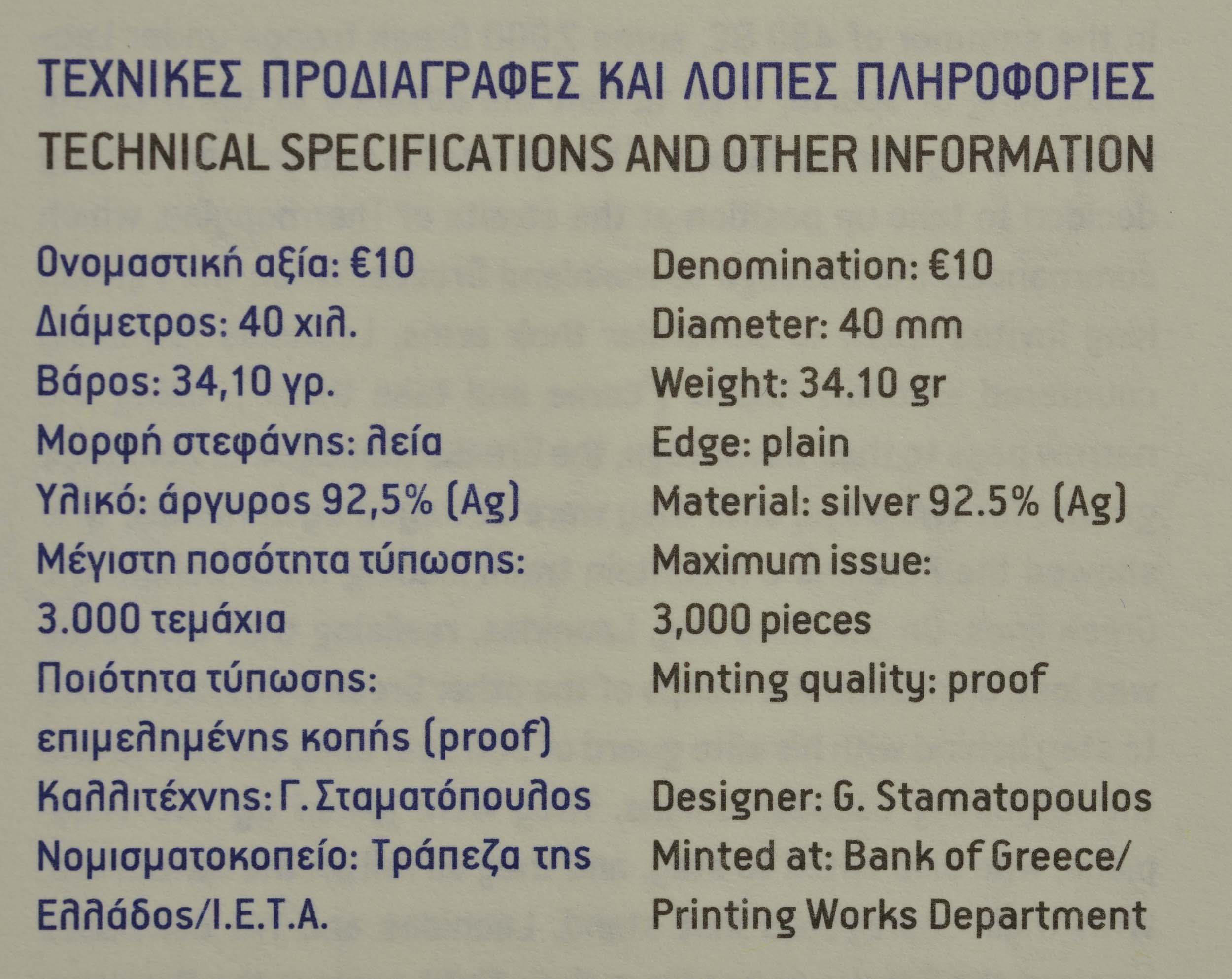 Zertifikat:Griechenland : 10 Euro 2500 Jahre Schlacht von Thermopylen  2020 PP
