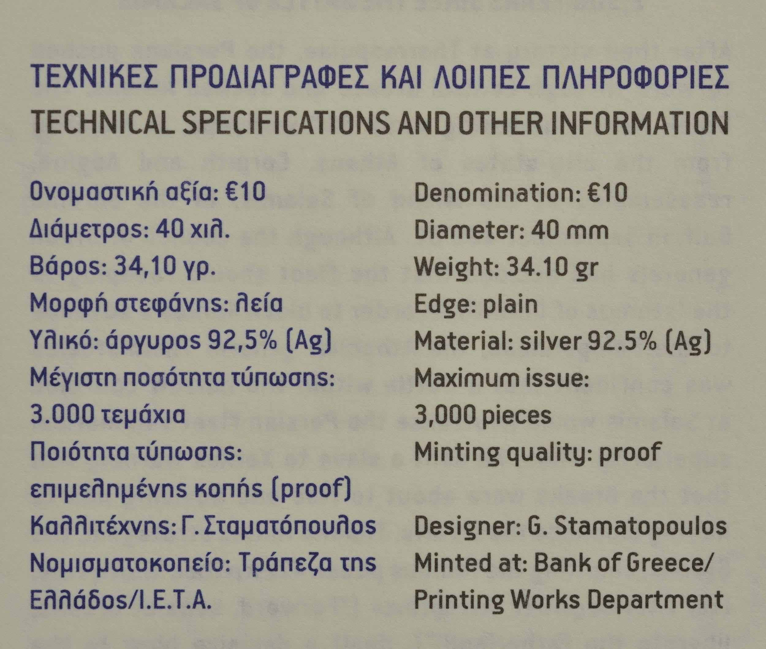 Zertifikat:Griechenland : 10 Euro 2500 Jahre Schlacht von Salamis  2020 PP
