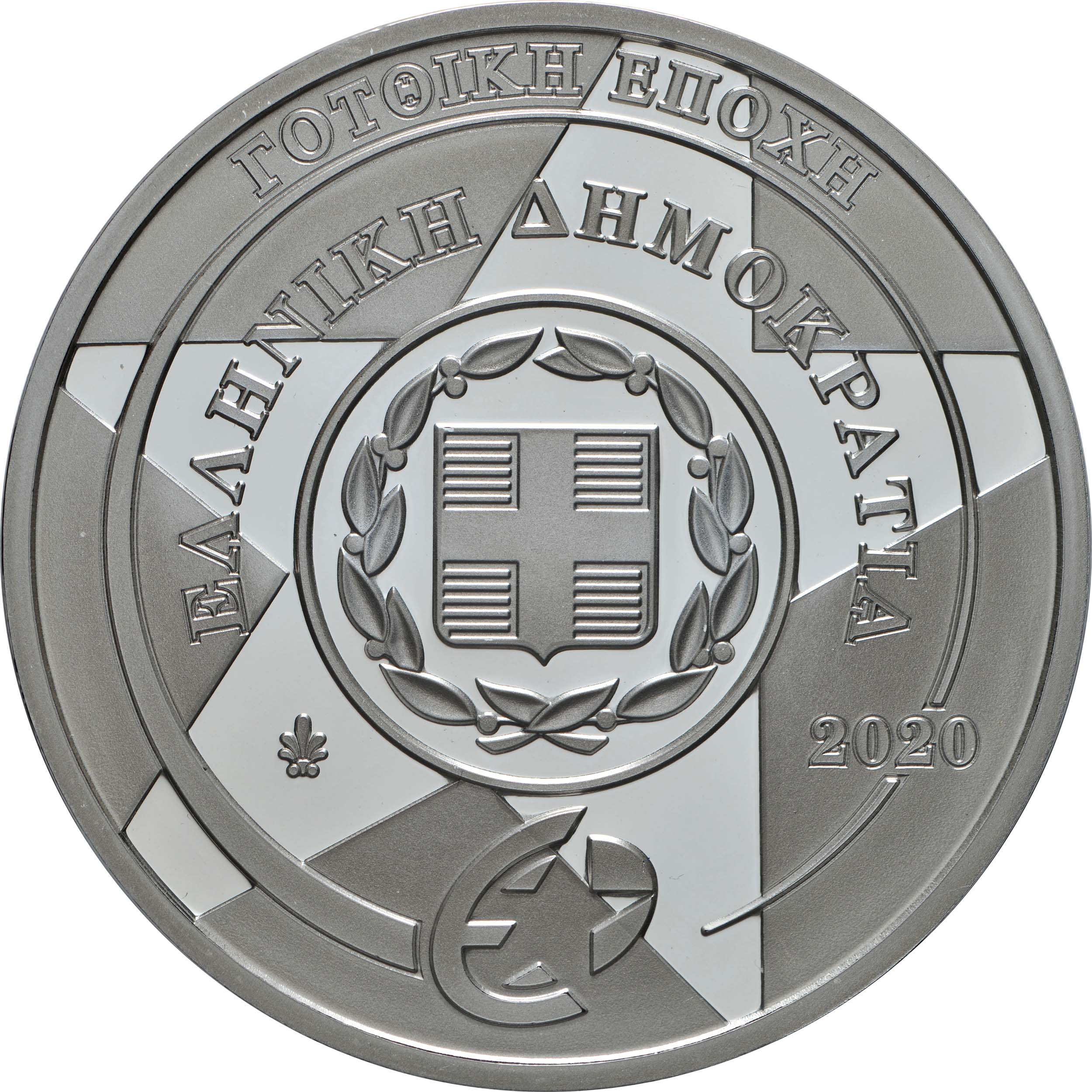 Rückseite:Griechenland : 10 Euro Gotik  2020 PP