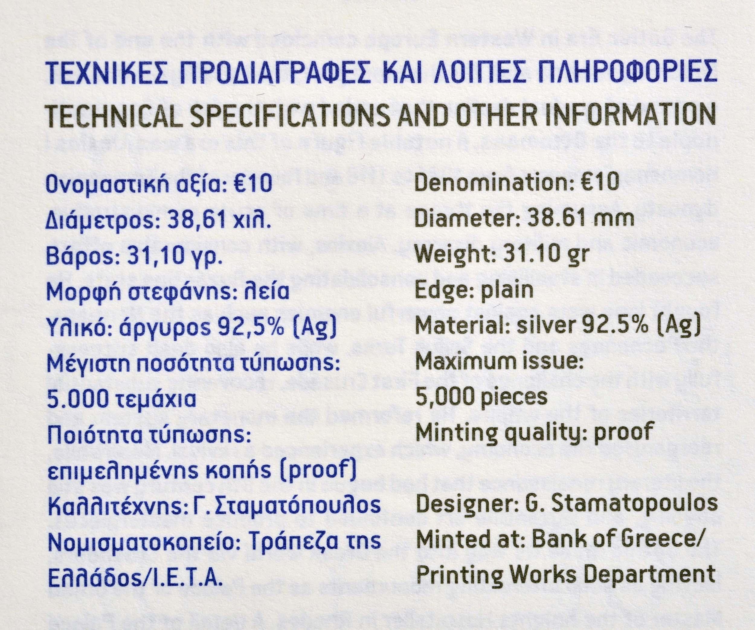 Zertifikat:Griechenland : 10 Euro Gotik  2020 PP