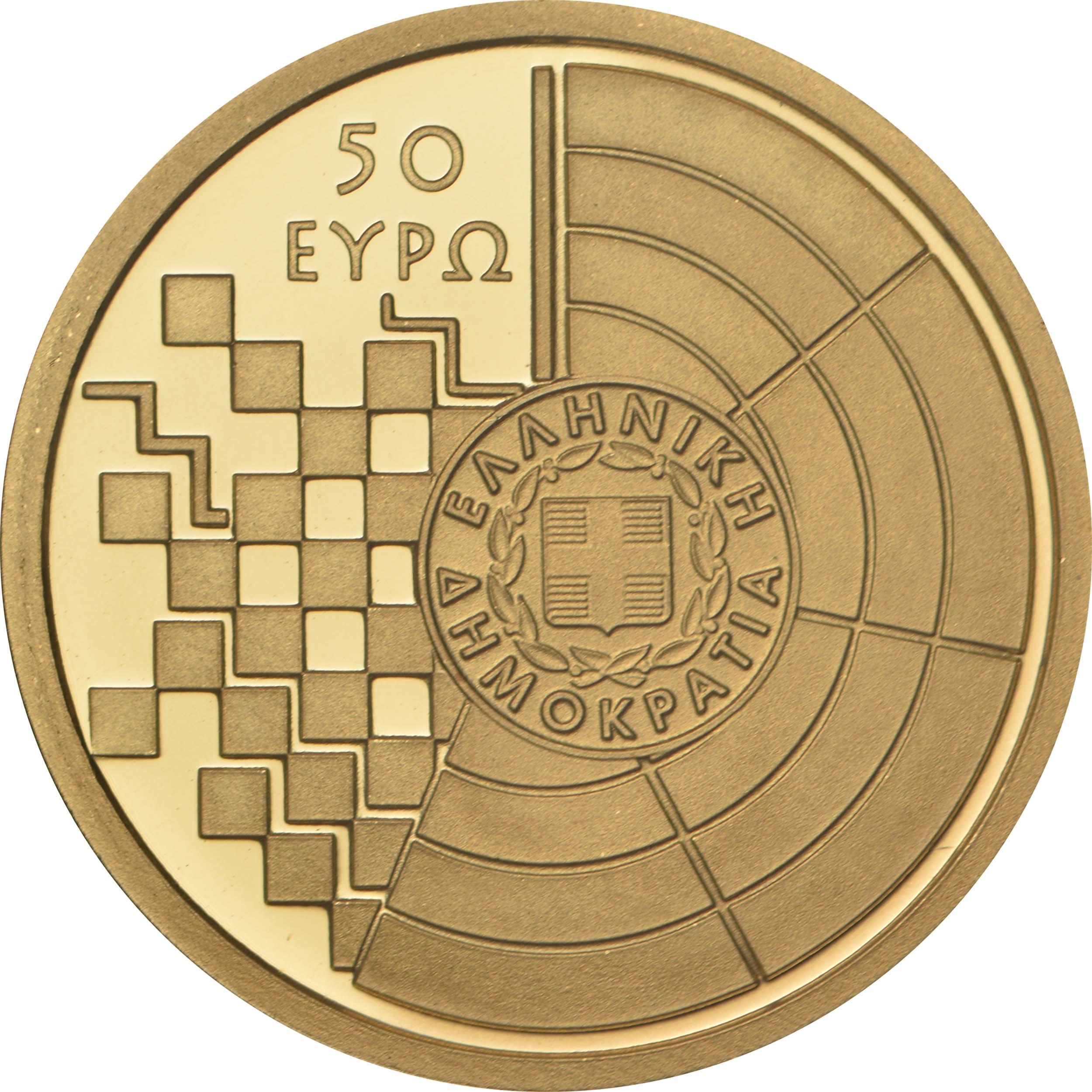 Rückseite:Griechenland : 50 Euro Messene  2020 PP
