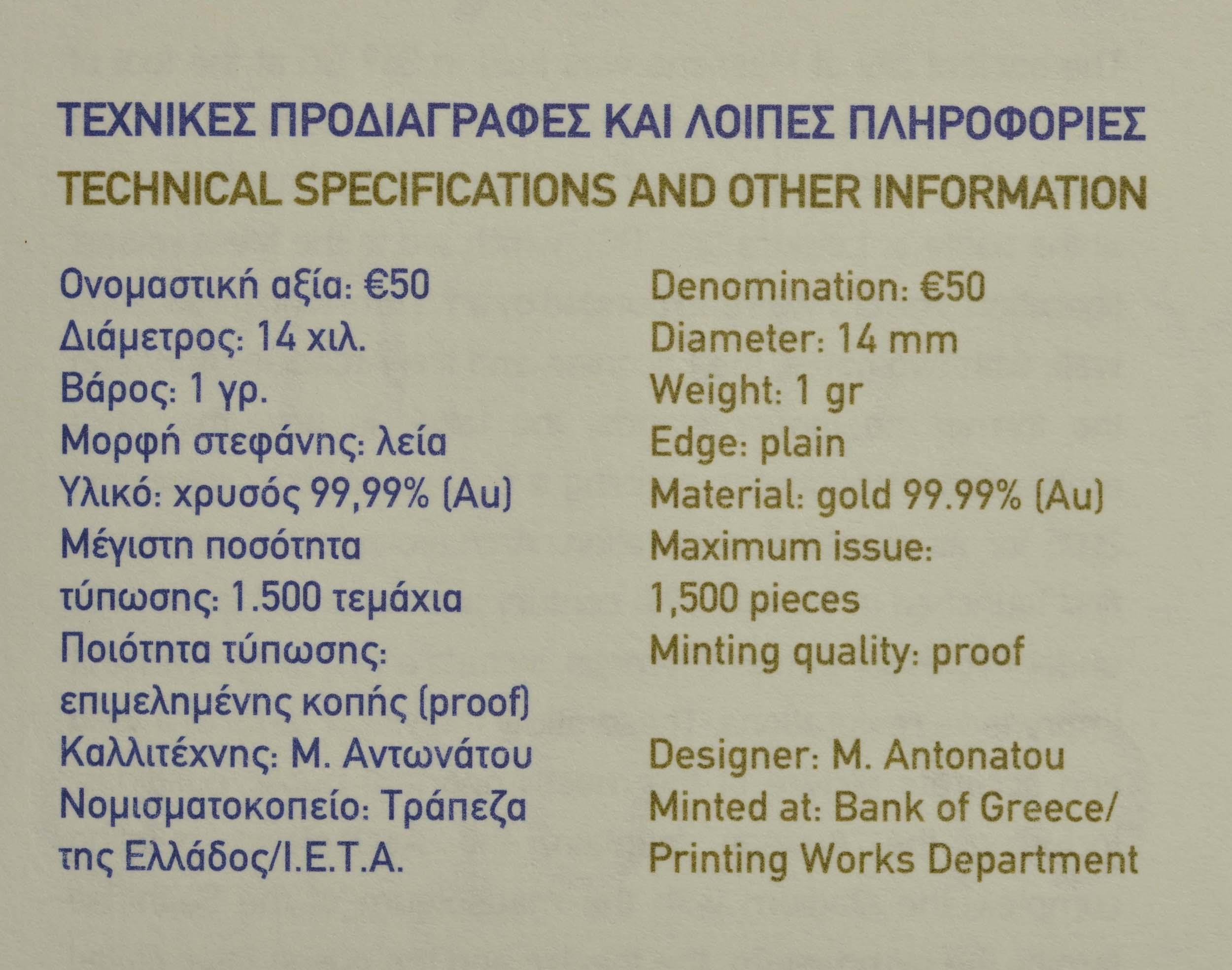 Zertifikat:Griechenland : 50 Euro Messene  2020 PP