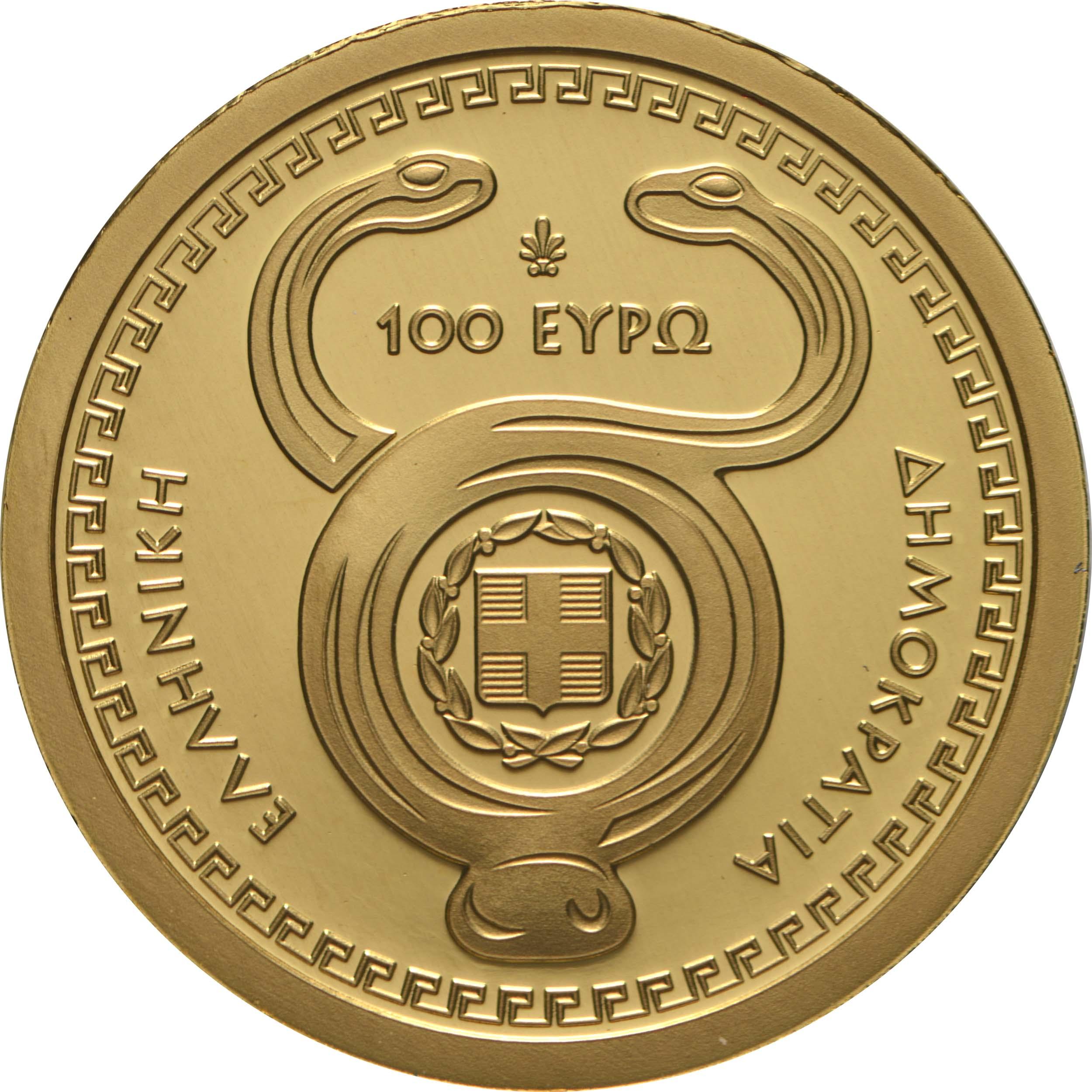 Rückseite:Griechenland : 100 Euro Olympische Götter - Hermes  2020 PP