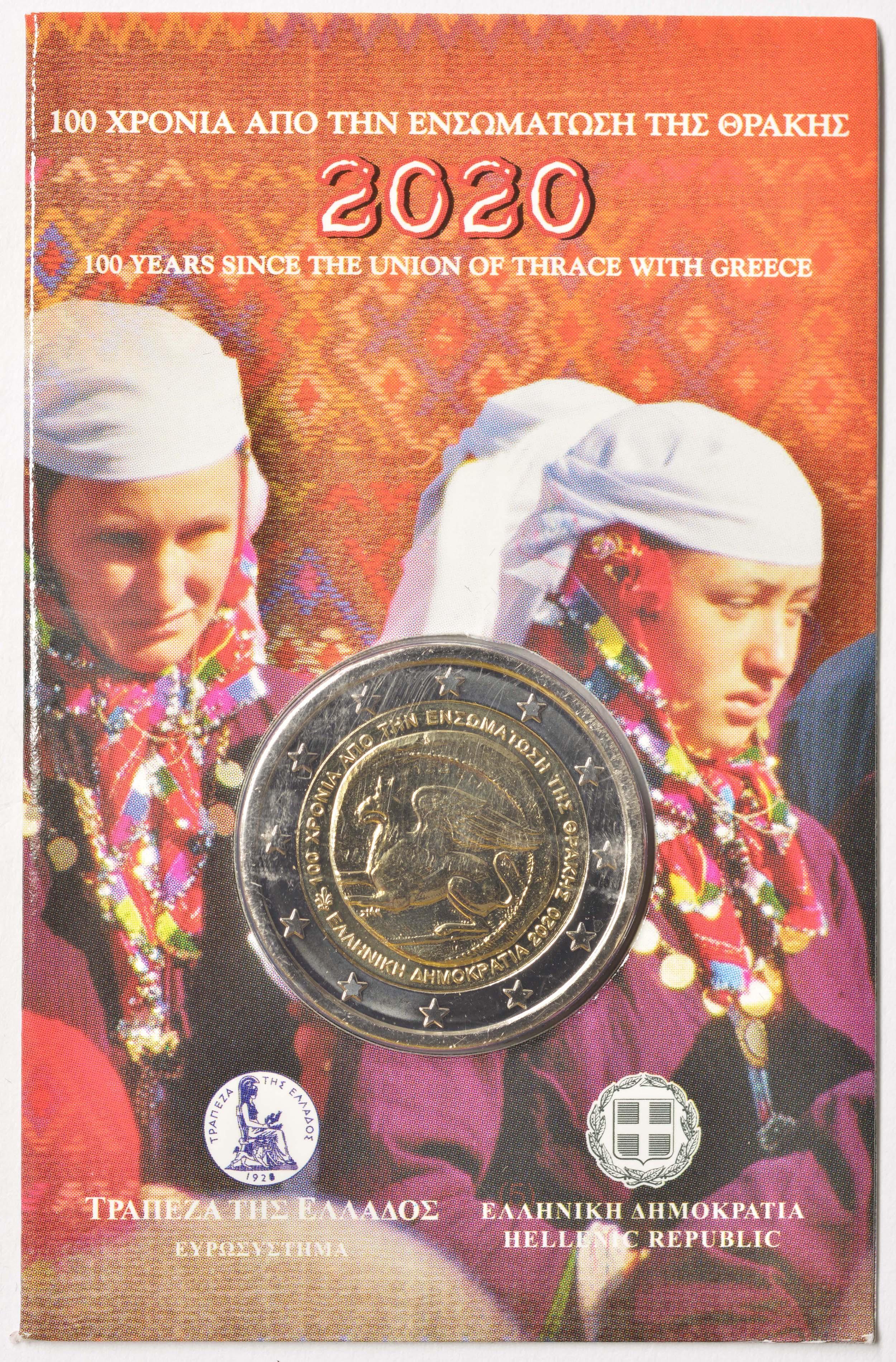 Lieferumfang:Griechenland : 2 Euro 100. Jahrestag der Vereinigung Thrakiens mit Griechenland  2020 Stgl.
