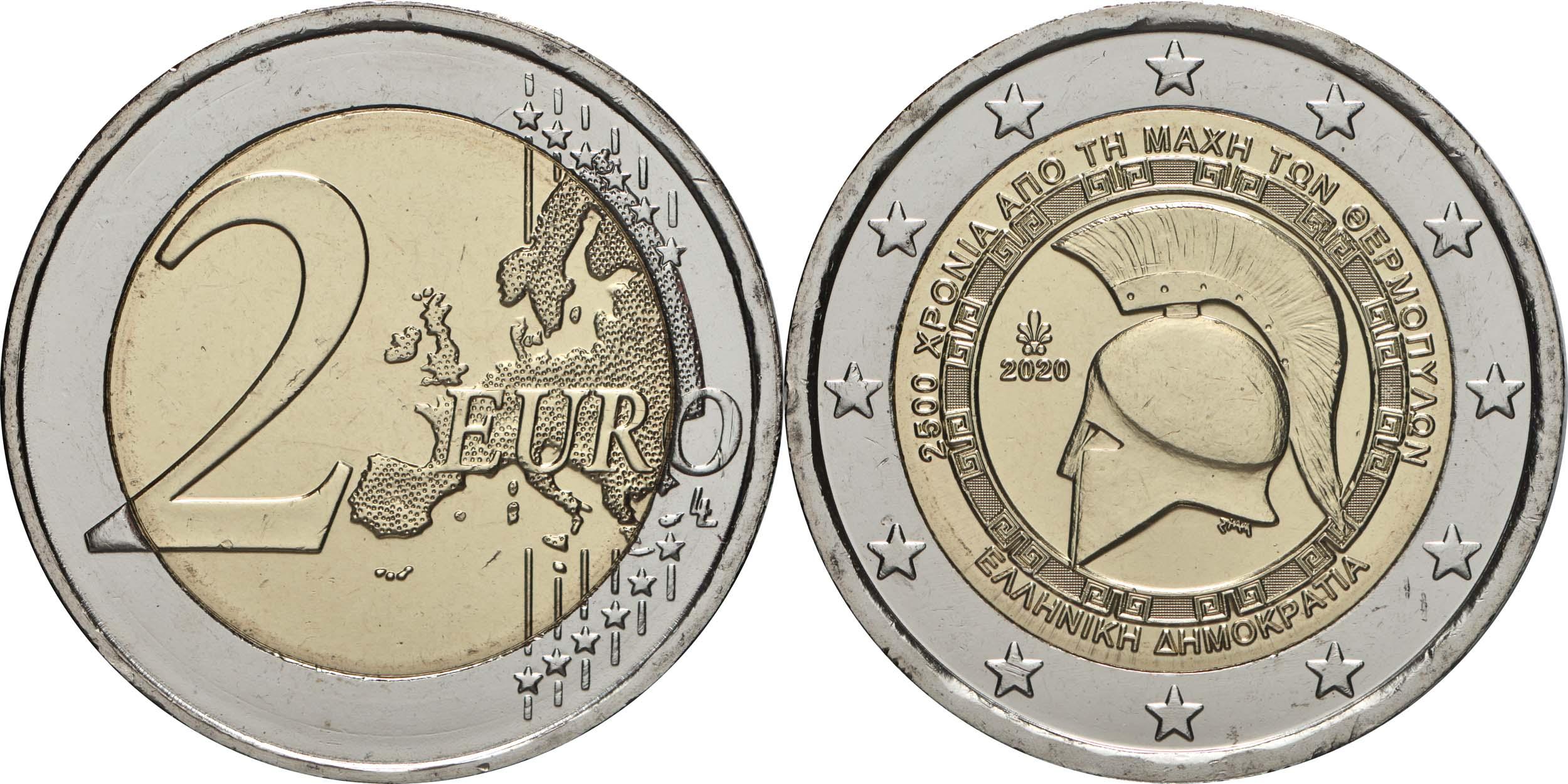 Lieferumfang:Griechenland : 2 Euro 2500 Jahre Schlacht bei den Thermopylen  2020 bfr