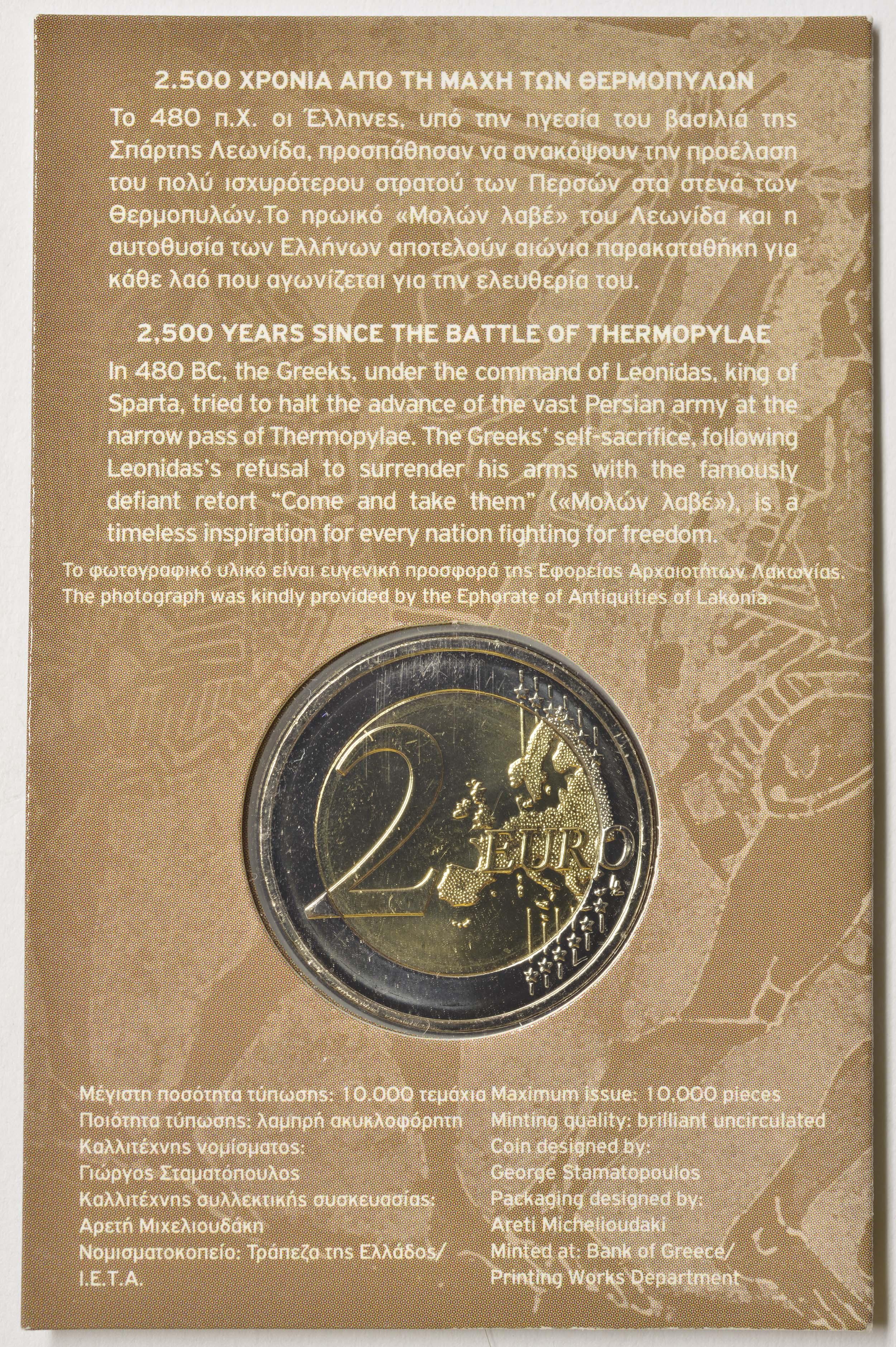 Zertifikat:Griechenland : 2 Euro 2500 Jahre Schlacht bei den Thermopylen  2020 Stgl.