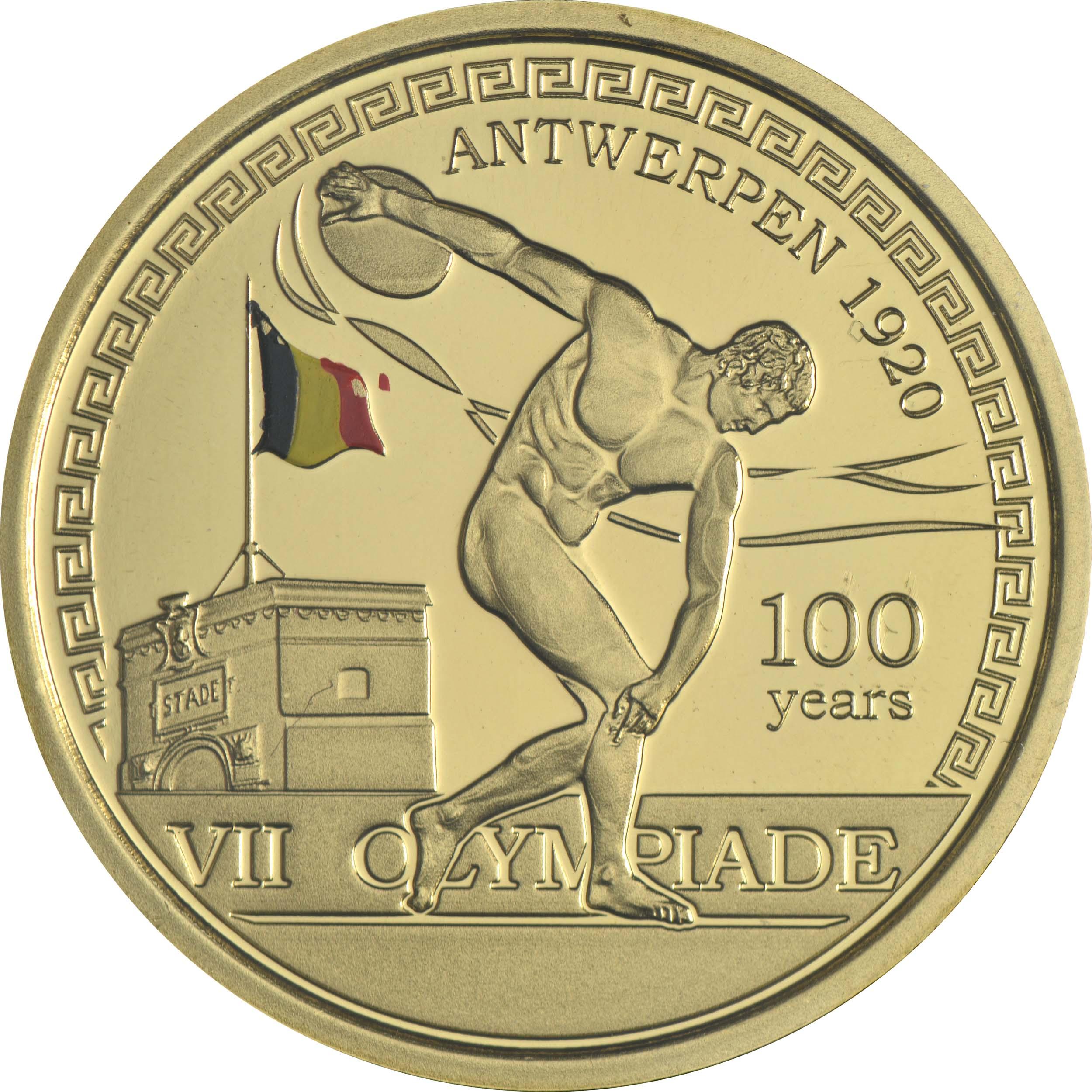 Vorderseite:Belgien : 2,5 Euro 100 Jahre Olympische Spiele Antwerpen coloriert  2020 Stgl.