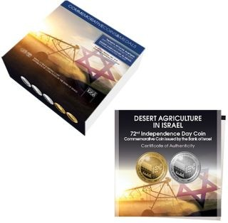 Lieferumfang:Israel : 2 Shekel 72 Jahre Staat Israel - Landwirtschaft  2020 PP