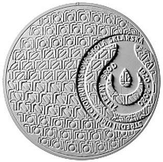 Lieferumfang:Tschechische Republik : 200 Kronen 100 J. Glasmacherschule Zelezny Brod  2020 PP