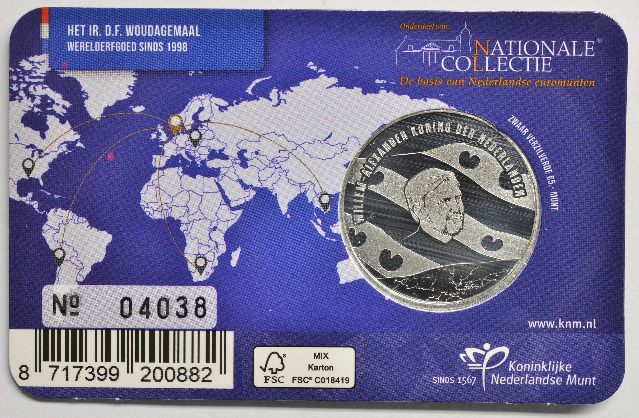 Zertifikat:Niederlande : 5 Euro Wouda-Pumpwerk  2020 Stgl.