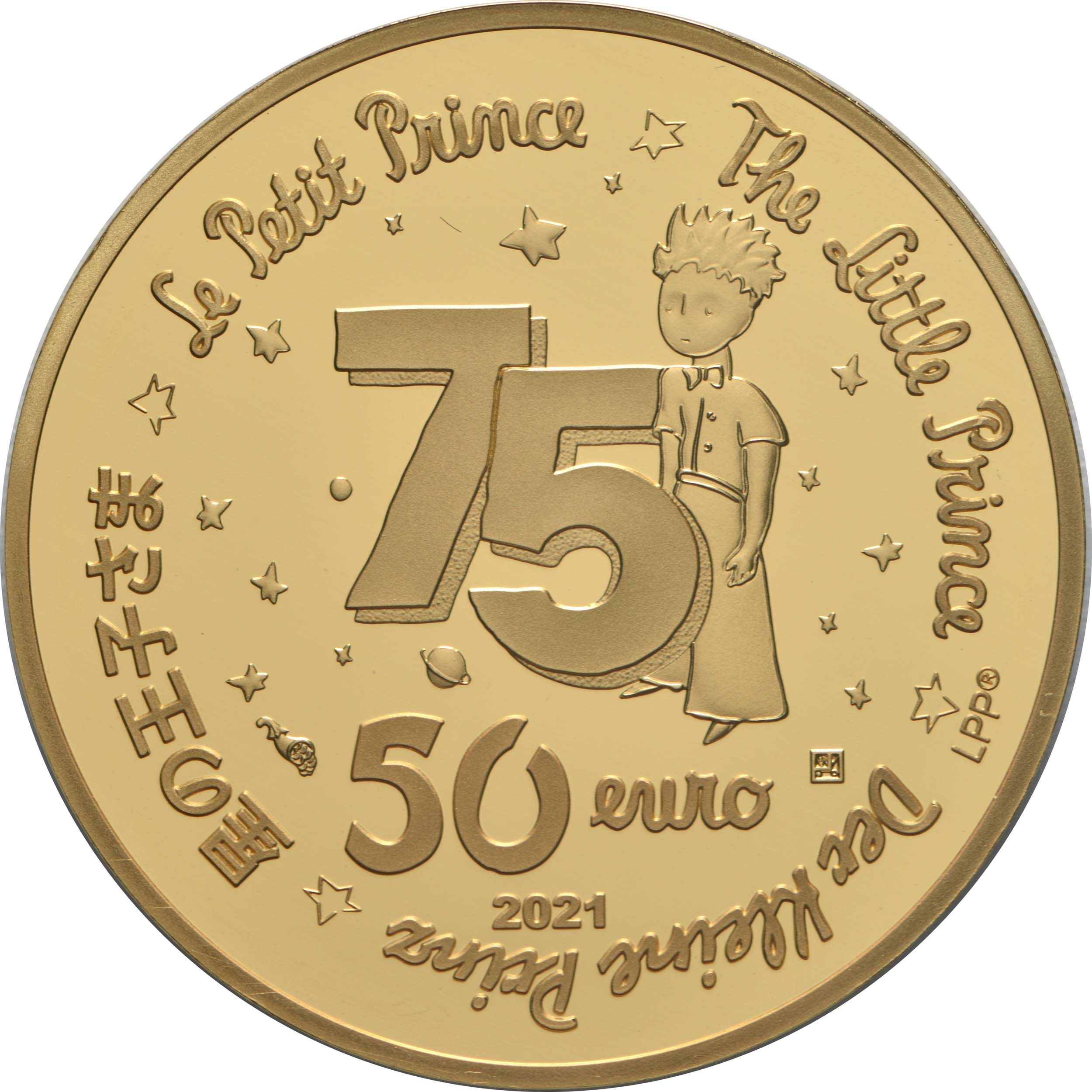 Rückseite:Frankreich : 50 Euro Buch  2021 PP
