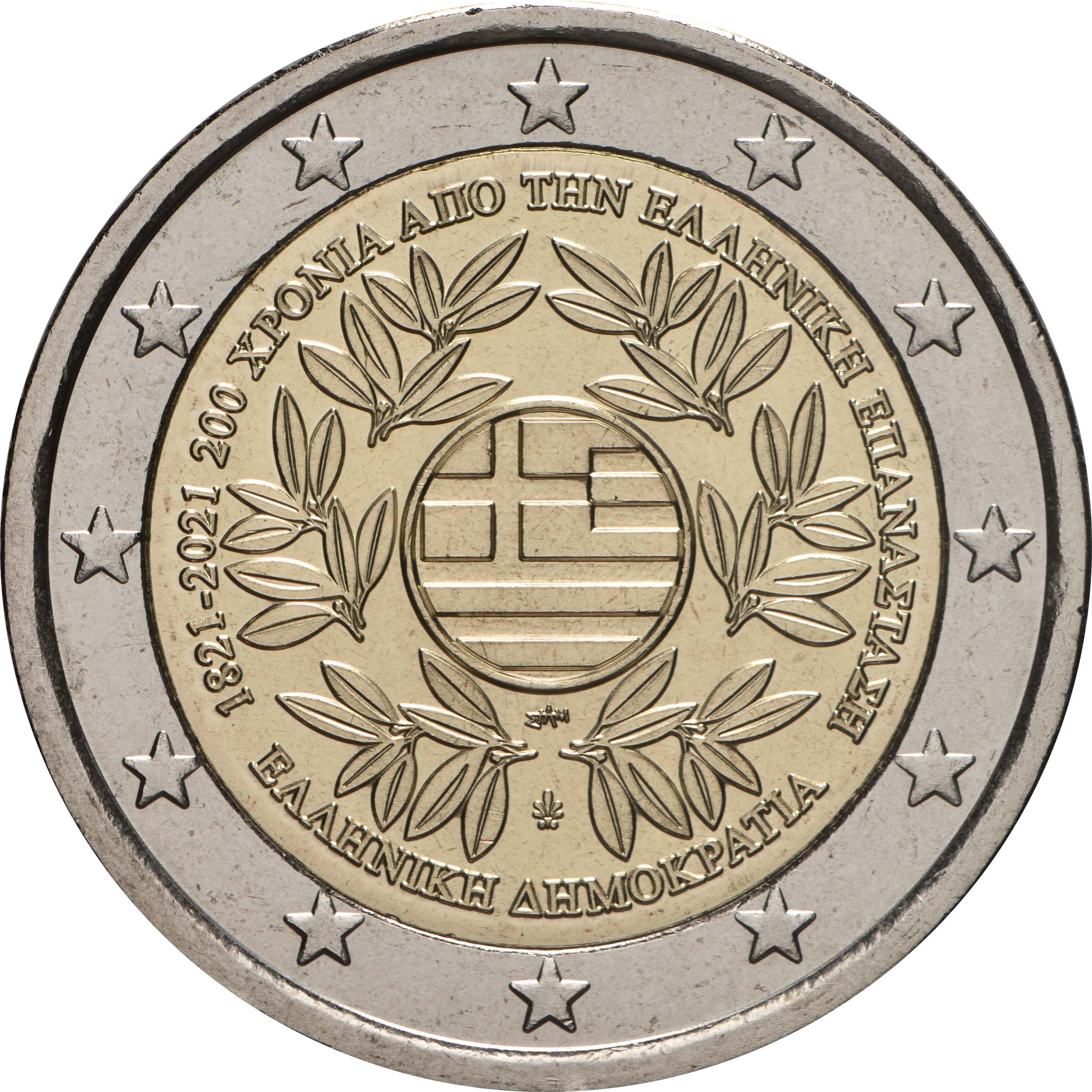 Rückseite:Griechenland : 2 Euro 200. Jahrestag der griechischen Revolution  2021 bfr