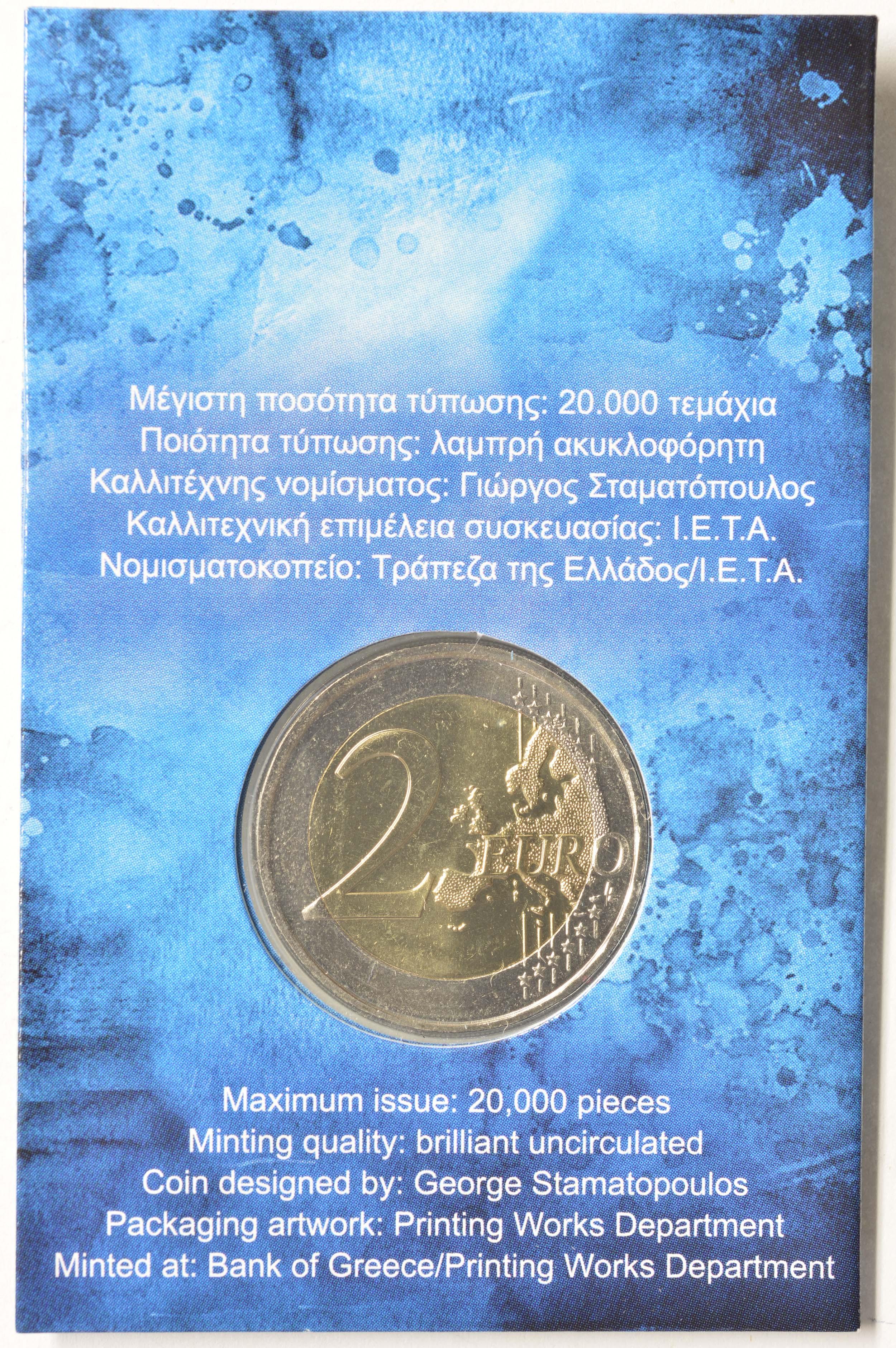 Zertifikat:Griechenland : 2 Euro 200. Jahrestag der griechischen Revolution  2021 Stgl.