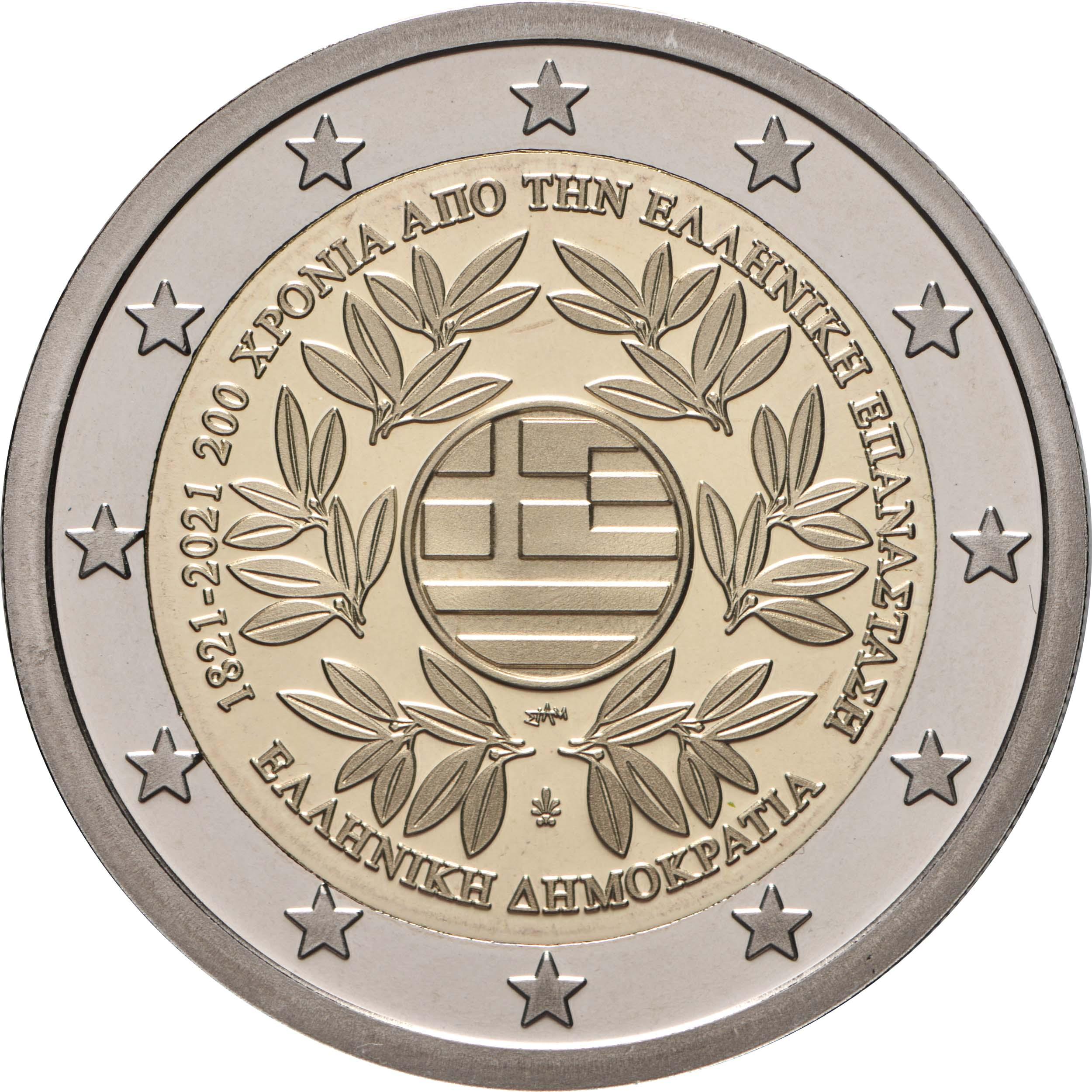 Rückseite:Griechenland : 2 Euro 200. Jahrestag der griechischen Revolution  2021 PP