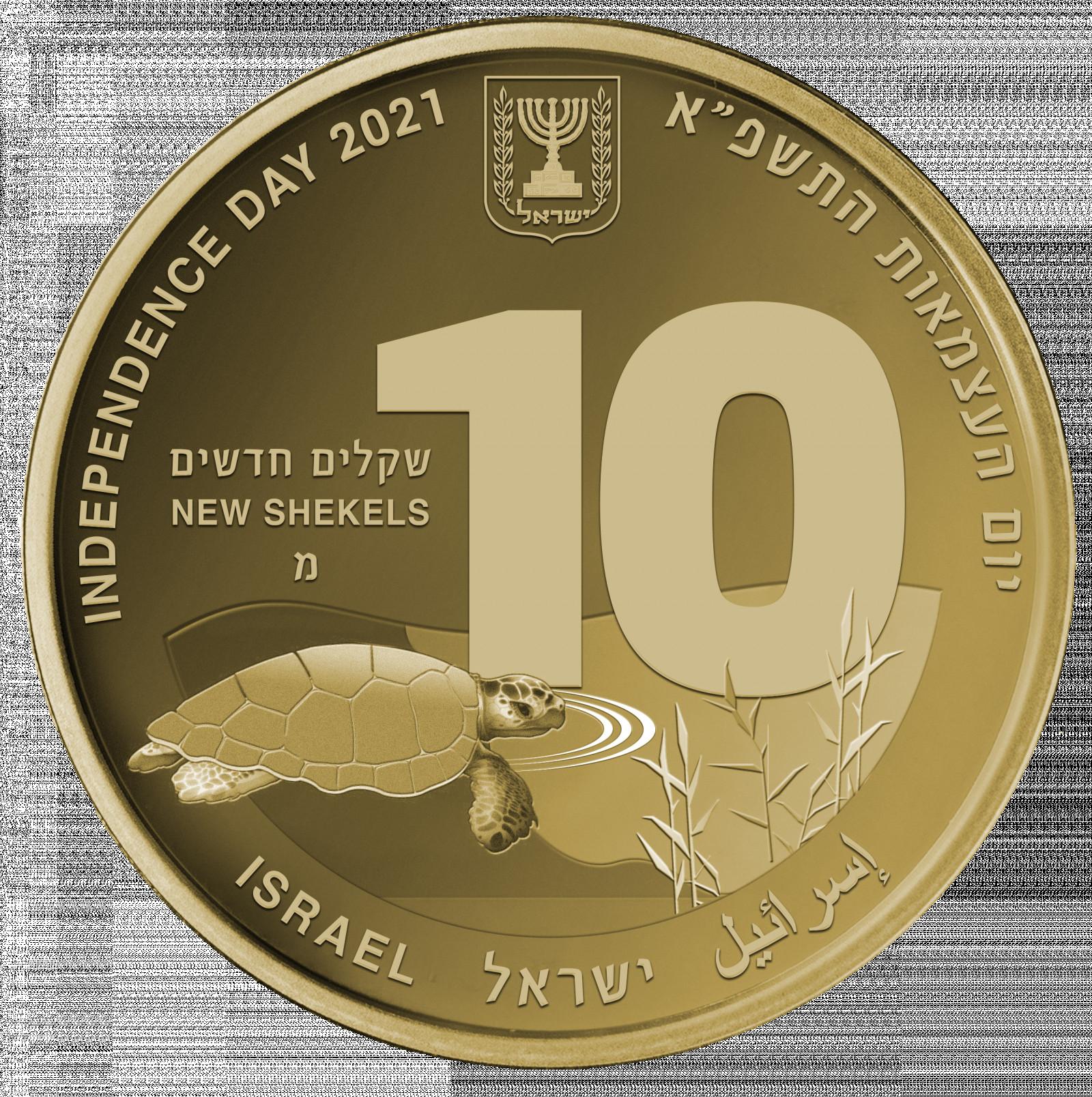 Rückseite:Israel : 10 Shekel Gefährdete Spezien in Israel  2021 PP