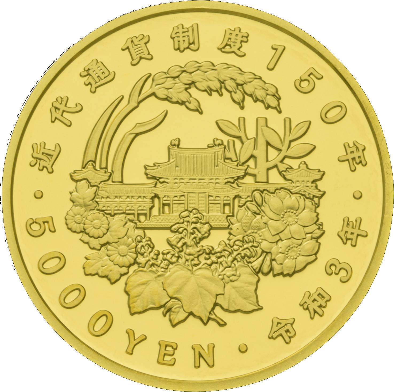 Vorderseite:Japan : 5000 Yen 150 Jahre modernes Währungssystem  2021 PP