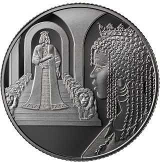 Vorderseite:Israel : 1 Schilling König Salomo u. Königin v. Saba  Bibl. Kunst #25  2021 PP