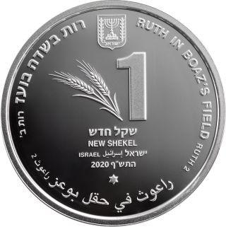 Rückseite:Israel : 1 Schilling Ruth im Feld des Boaz - Bibl. Kunst #24  2020 PP