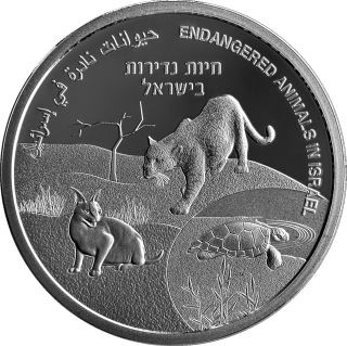 Vorderseite:Israel : 2 Schilling 73 Jahre Staat Israel - Gefährdete Tiere - Leop.  2021 PP