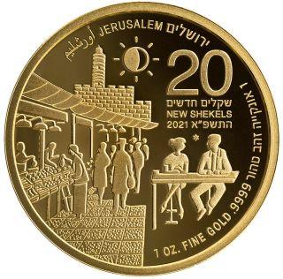 Vorderseite:Israel : 20 Schilling Mahane Yehuda Markt 1 oz  2021 Stgl.