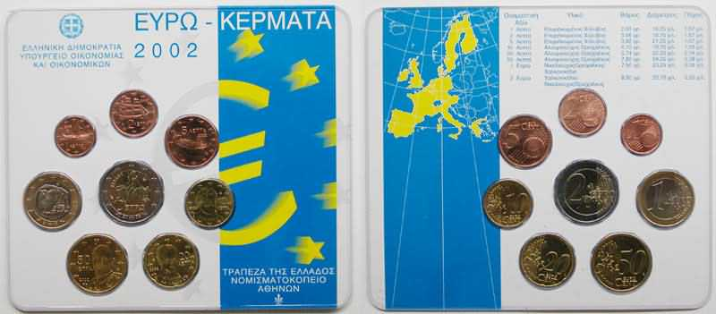 Lieferumfang:Griechenland : 3,88 Euro original Kursmünzensatz der griechischen Münze  2002 bfr KMS Griechenland 2002