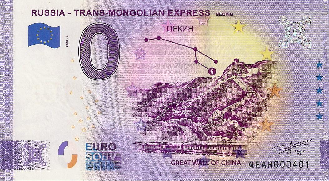 0 Euro Beijing anniversary.jpg