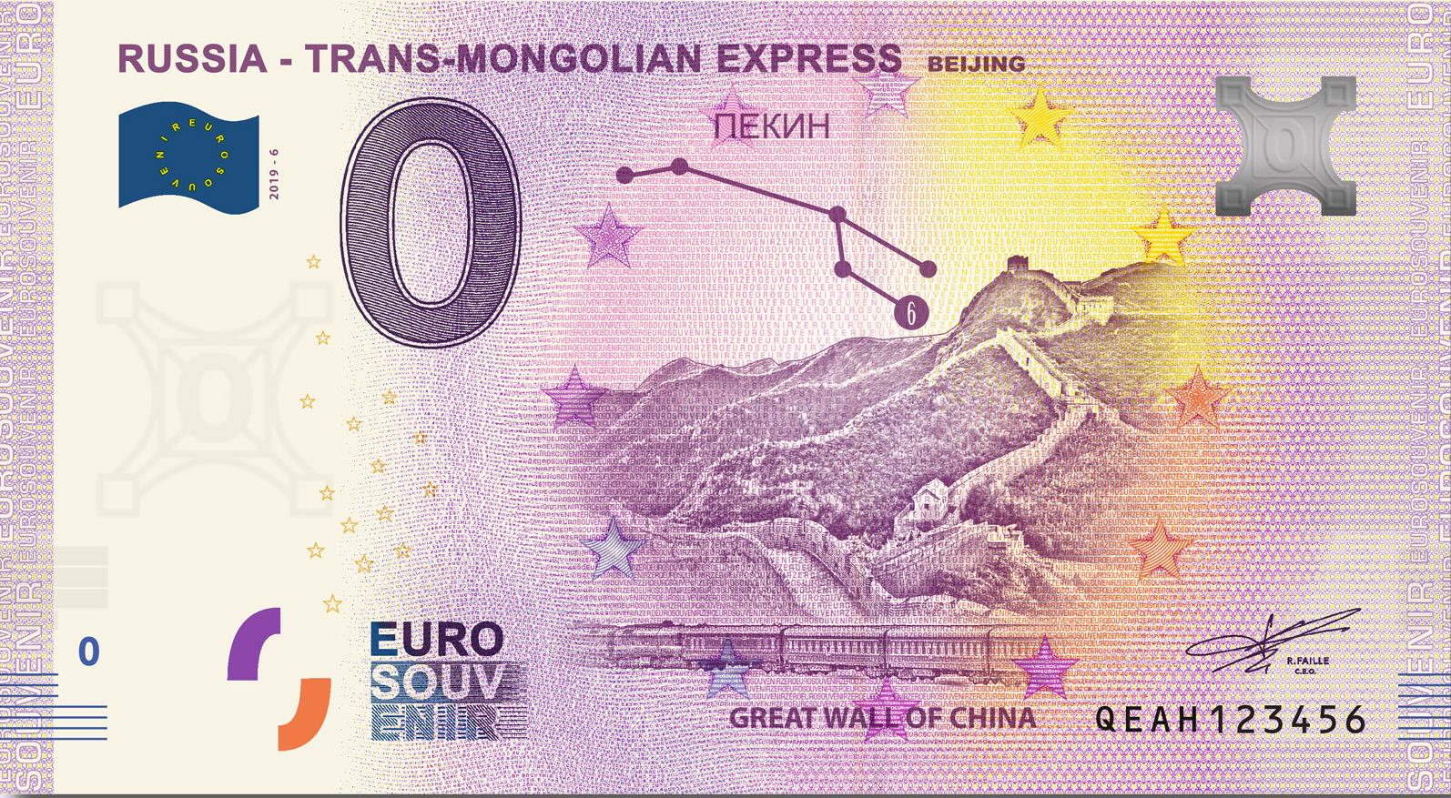 0 Euro Russia Trans Mongolian Express 6.jpg