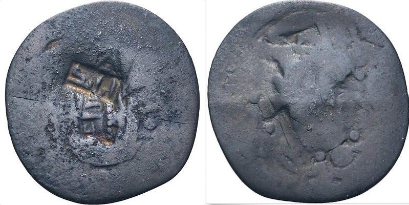 1100 ca Follis Grafschaft Edessa.jpg