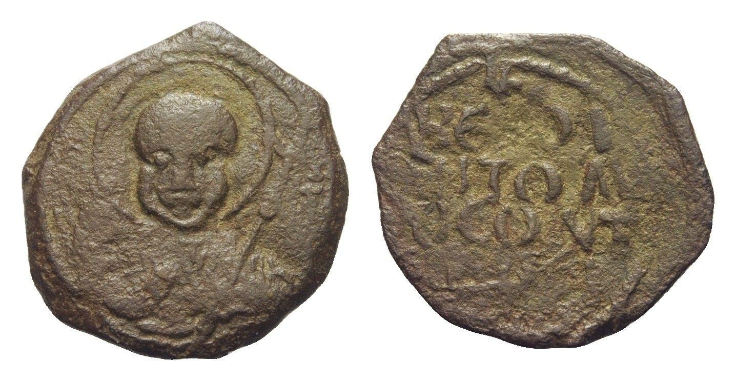 1104-12 Fstm Antiochia Follis unter Tancred.jpg