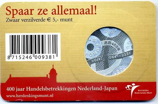 14 2009 NL Japan 2.jpg