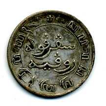 1882 NLID 2.jpg