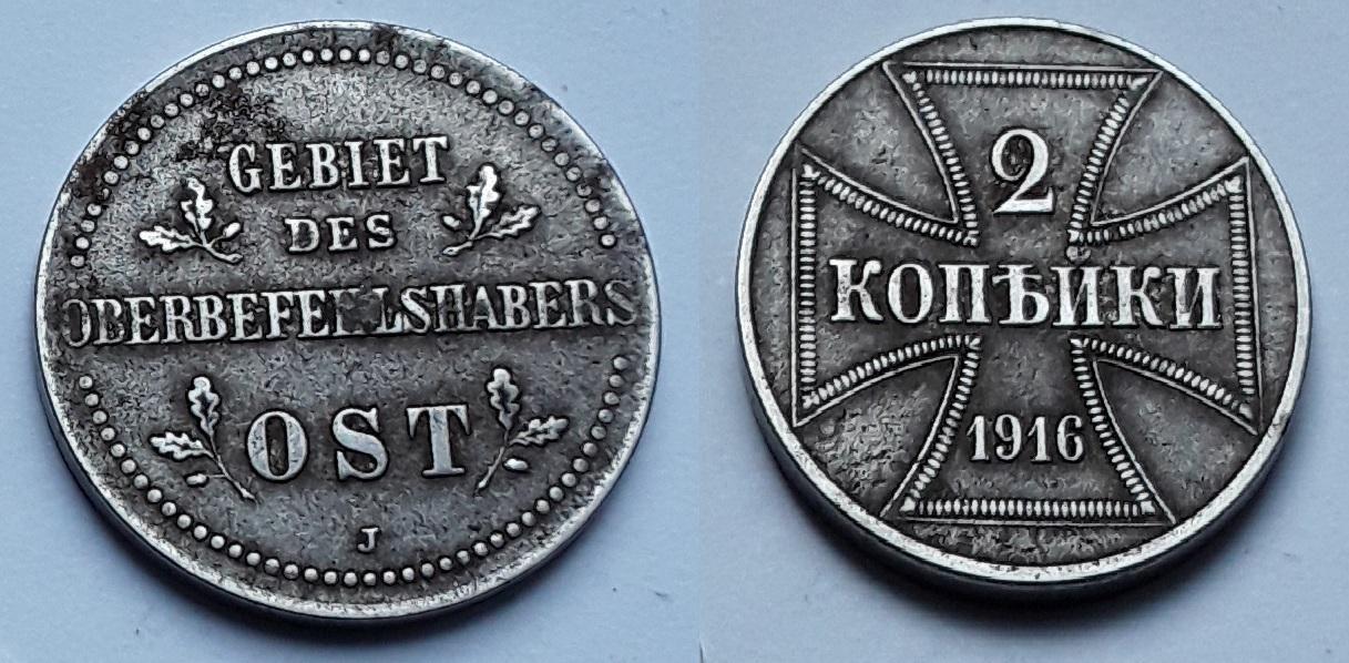 1916 Oberbefehlshaber.jpg