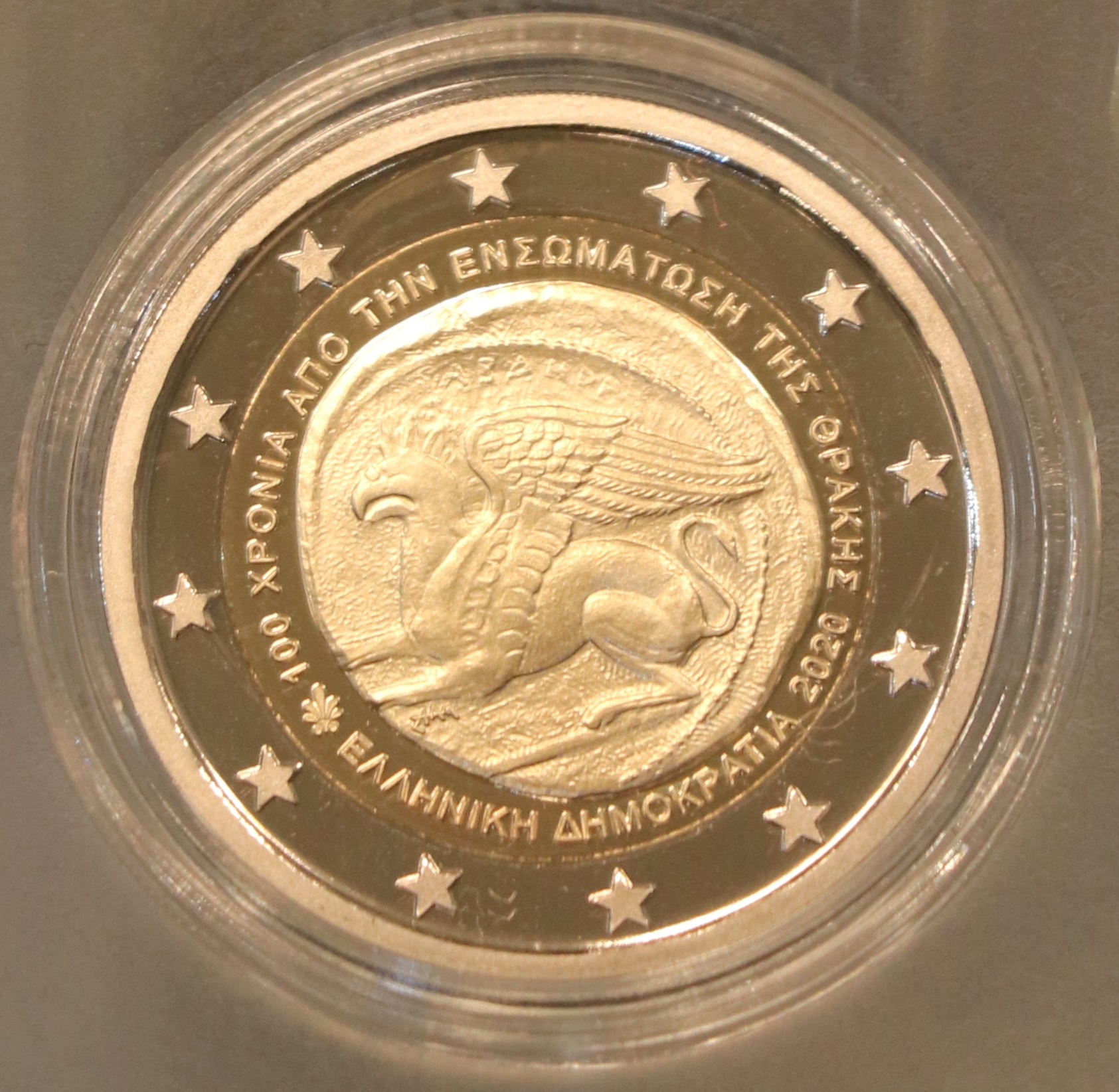 2 Euro Griechenland 1.jpg