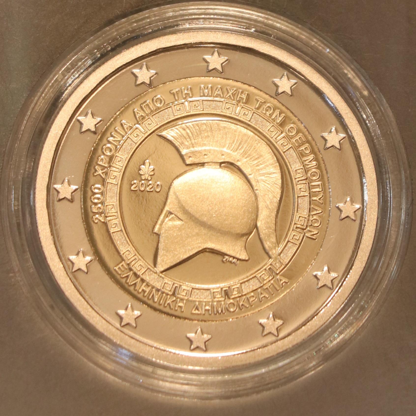 2 Euro Griechenland 2.jpg