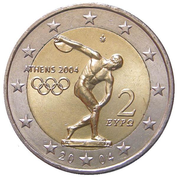 2004 2CC Griechenland Olympia.jpg