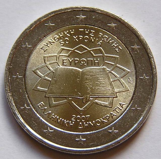 2007 28 Griechenland Römische Verträge.JPG
