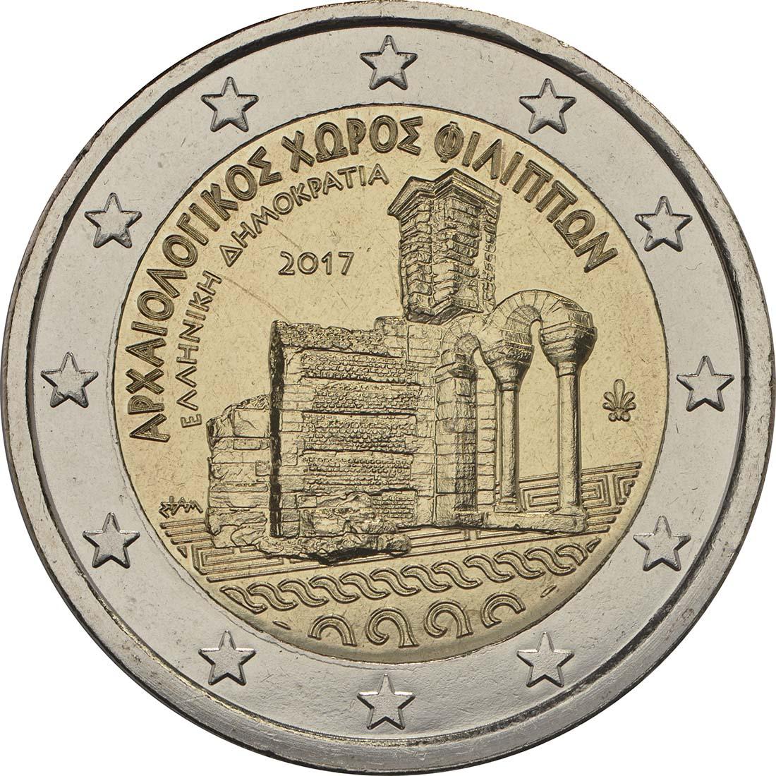 2017 285 Griechenland Philippi.jpg