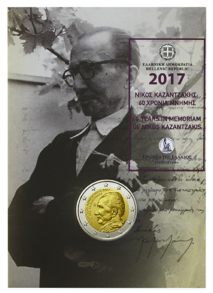 2017 GR Kazantzakis Coincard1.jpg