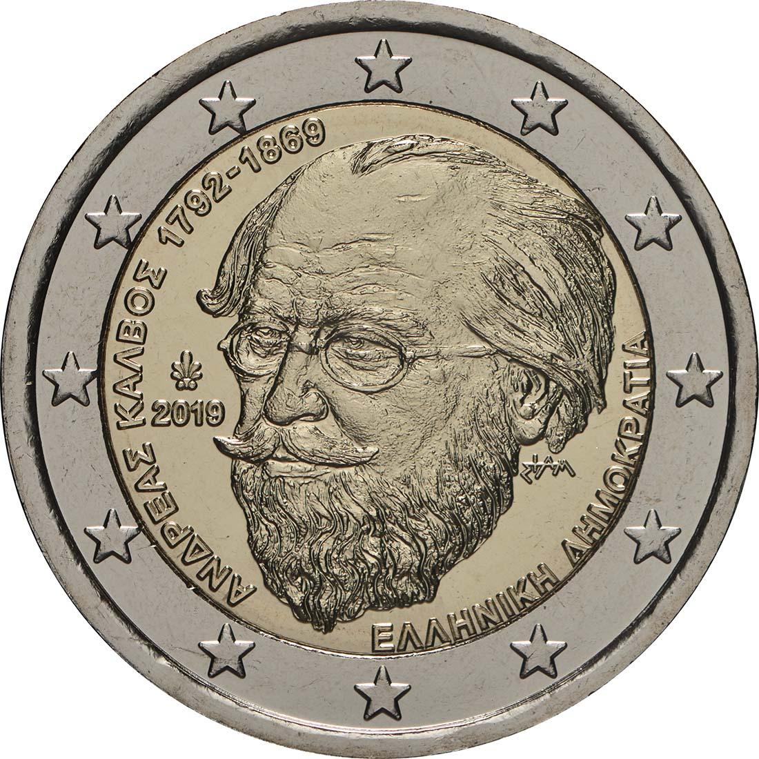 2019 350 Griechenland Kalvos.jpg