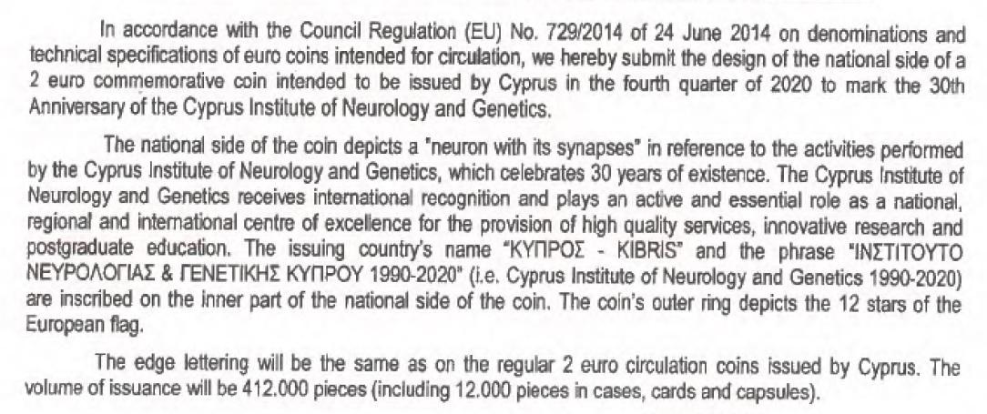 2020 Cyprus 2€CC.jpg