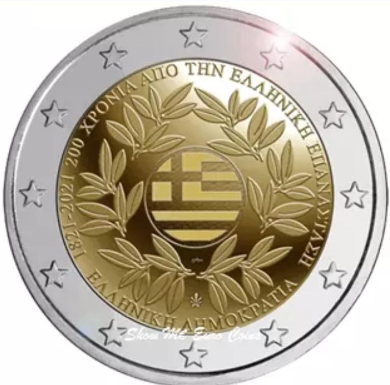 2021 Griechenland 200 J. Revolution.png