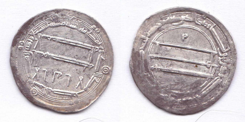 805 AH189 Dirham Abbasiden Harun-ar-Rashid gepr Madinat as-Salam.jpg