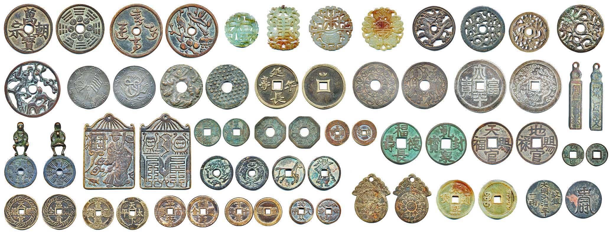 Amulette-China.jpg