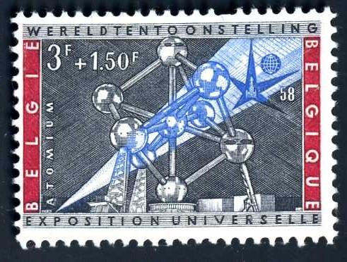 BE 018 1958 Atomium b 3 F +1,5 F.jpg